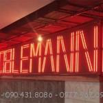 Tuýp LED T5 tạo hình quảng cáo